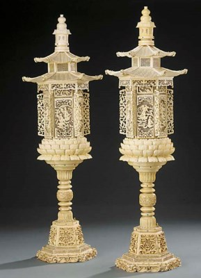 A pair of Chinese paste-set iv