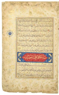 TWO FOLIOS FROM A QUR'AN
