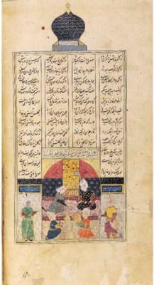 JAMAL AL-DIN ABU MUHAMMAD NIZA