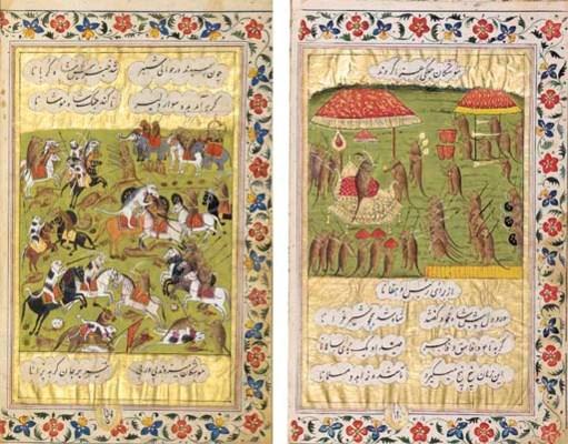 'UBAID ZAKANI (D. AH 772/1370-