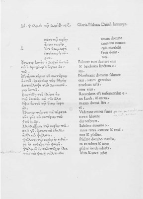PSALTER, with canticles, in Gr