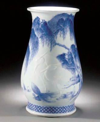 A Hirado blue and white balust