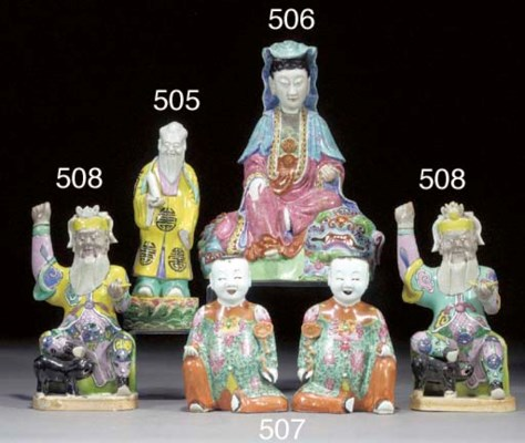 A famille rose model of Guanyi