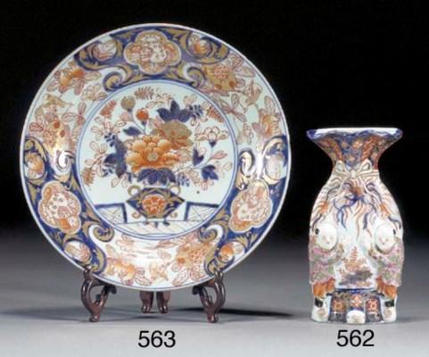 An Imari wall vase 19th centur