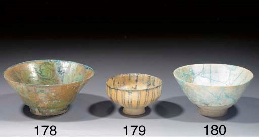 A Kashan deep pottery bowl 13t