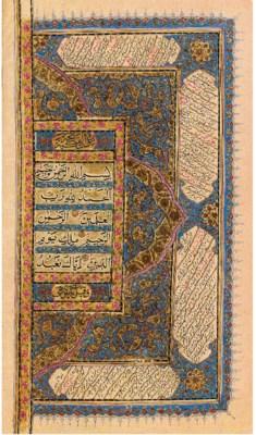 Large Qur'an Kashmir, 18th/19t