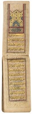 Safina Format Prayerbook Late