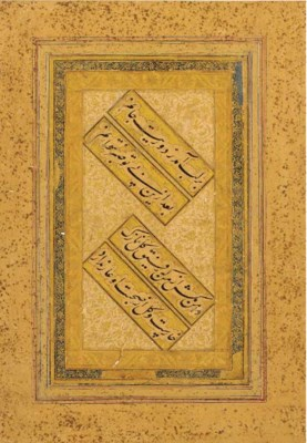 Calligraphy Iran, 17th Century