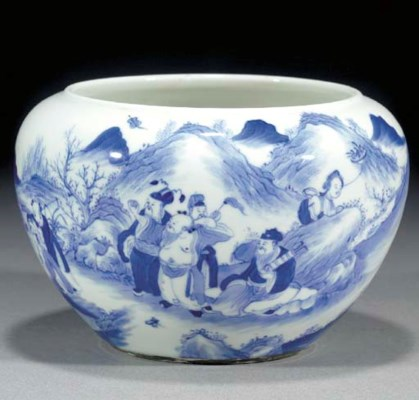 A blue and white alms bowl 19t