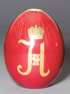 An Ox-blood porcelain Easter E