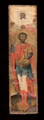 St. John the Warrior