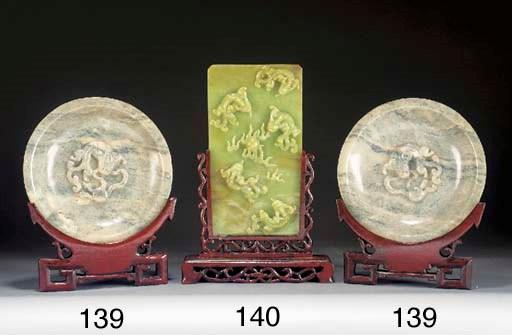 A creamy celadon jade plaque 2