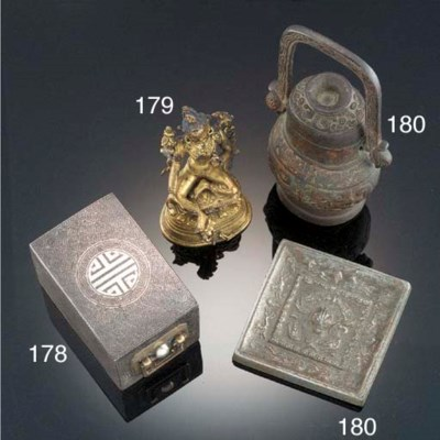 A Chinese bronze Hu and cover