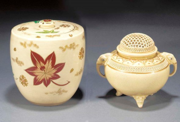 A Satsuma ovoid jar and flatte