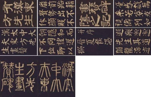 YAN ZHENQING (709-785)