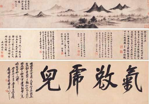 GUO BI (1280-1335)