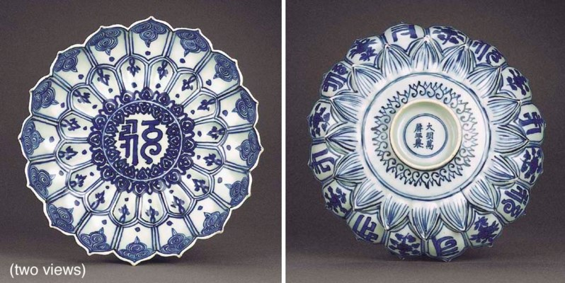 A LATE MING BLUE AND WHITE MOU
