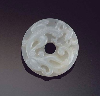 A SMALL WHITE JADE BI-DISC