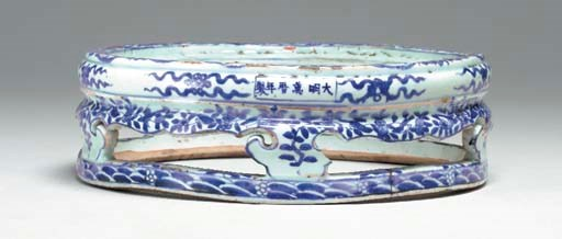An Unusual Ming Blue and White