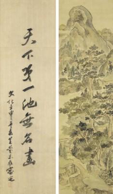 Ike no Taiga (1723-1776)
