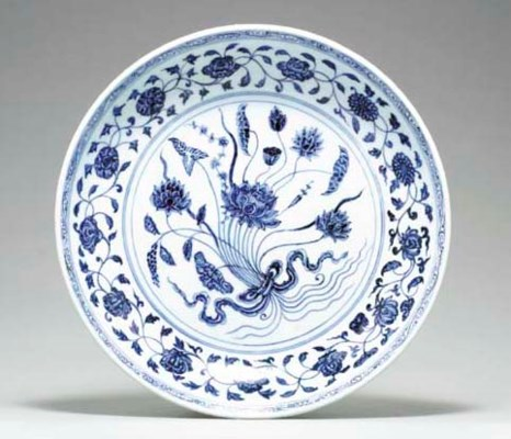 AN EARLY MING BLUE AND WHITE D