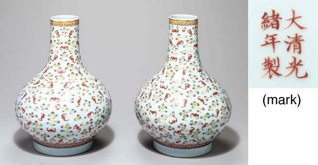 A PAIR OF FAMILLE ROSE PEAR-SH