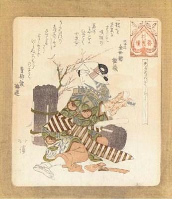 Totoya Hokkei (1780-1850)