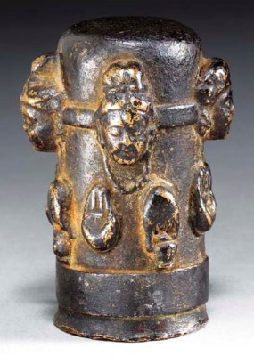 A Small Copper Linga with Four