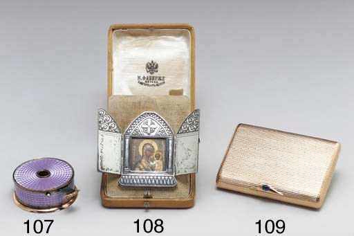 A SILVER MINIATURE TRIPTYCH IC