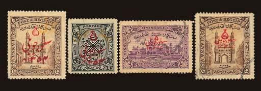 essay  1937 Nizam's Silver Jub