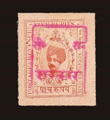 unused  Kishangarh 1912-16 5r.