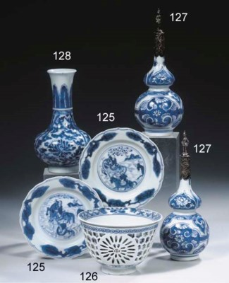 A blue and white bottle vase