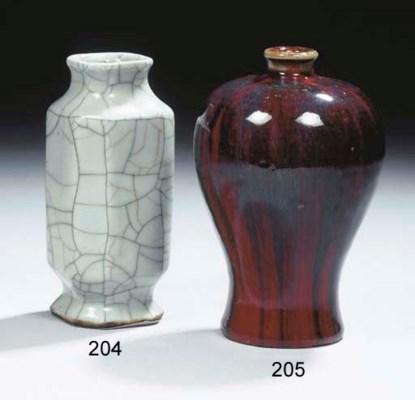 A flambé-glazed vase, meiping