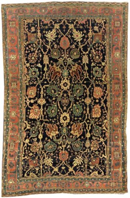 A KARADJA CARPET