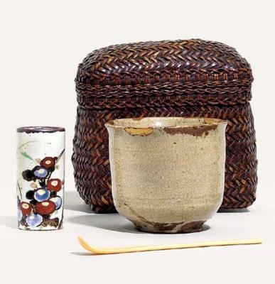 A Portable Tea-Ceremony Set