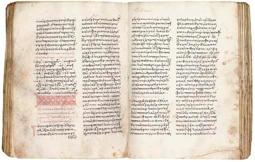 GOSPEL LECTIONARY, in Greek, D