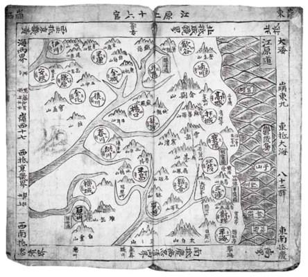 KOREAN ATLAS. [Korea: 1861].
