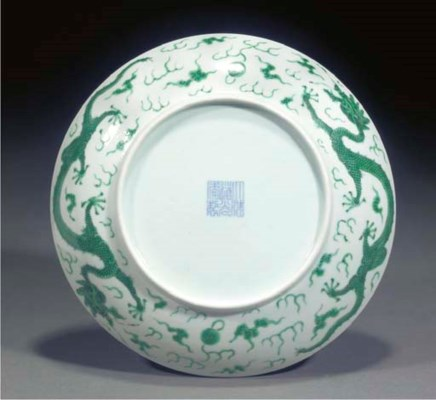 A CHINESE FOOTED DISH UNDERGLA