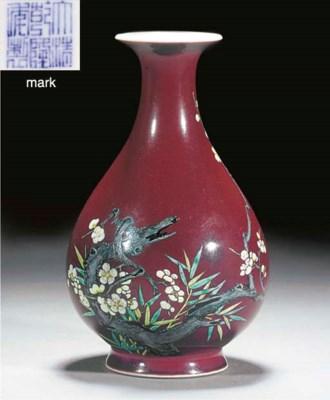 A red glazed yuhuchunping, und