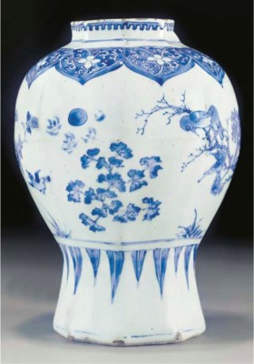 A blue and white octagonal bal