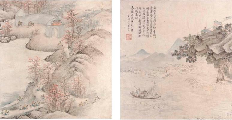 Wen Boren (1502-1575), ten alb