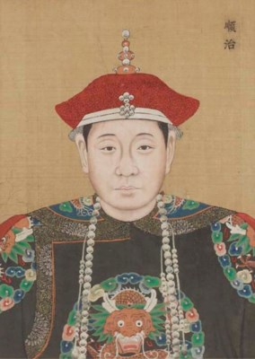 A Chinese ancestor painting, i