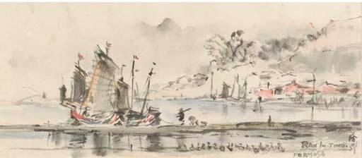 Lan Yinding (Ran In-Ting), (19