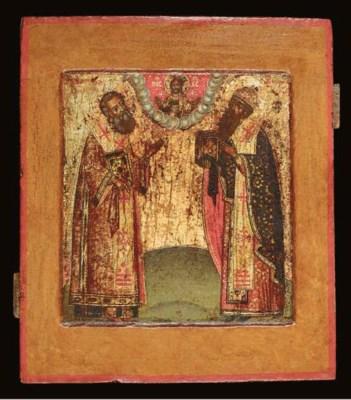 Saints Afanasii and Kiril