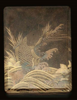 A lacquer stationery box (ryos