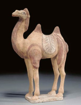 A buff pottery model of bactri