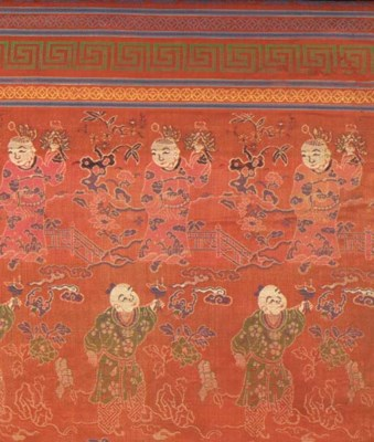 A joined silk panel of 'one hu