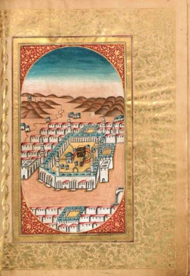 [MANUSCRIPT--ARABIC]. Dalail a