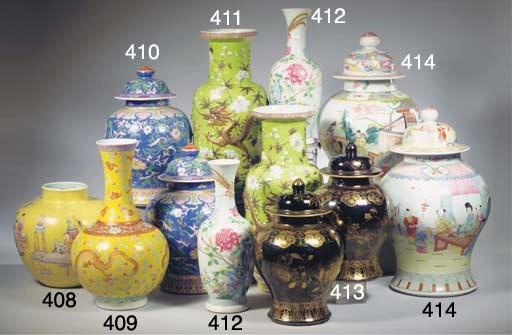 Two famille rose baluster jars