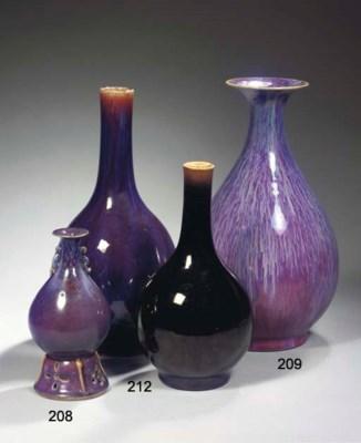 A flambe-glazed vase